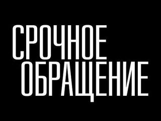 СРОЧНО! ТРАГИЧЕСКАЯ НОВОСТЬ   Ростислав Ищенко 29 03 2019