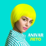 Anivar - Leto