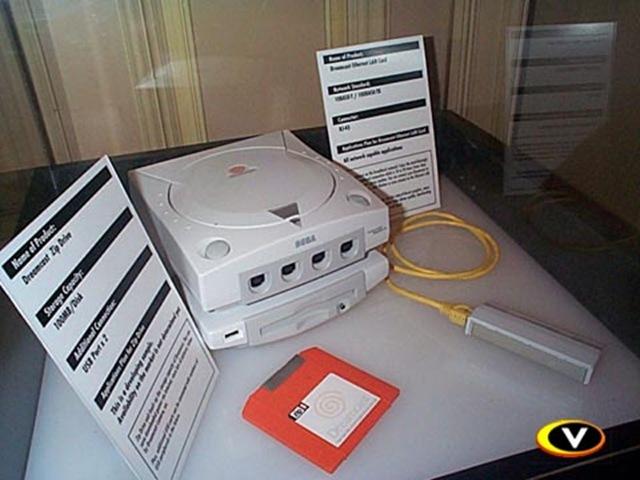 [Из песочницы] Дискеты для Dreamcast