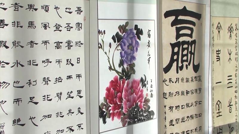 Китай искусство графики и каллиграфии
