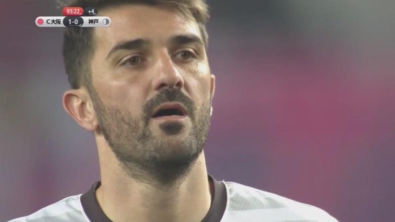 David Villa vs Cerezo Osaka Vissel Kobe Debut 22 02 2019 HD