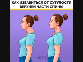 Как избавиться от холки на шее