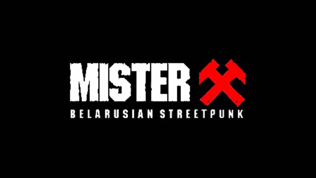 Проститутки mister x снять проститутку на дороге владивосток