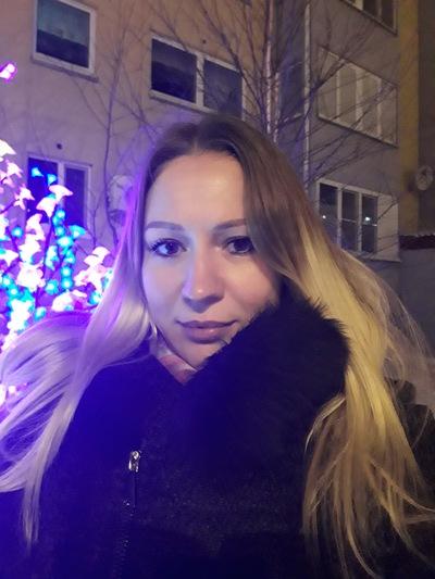 Александра Янковская (Воробьева)