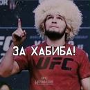 Персональный фотоальбом Азата Махтумкулыева