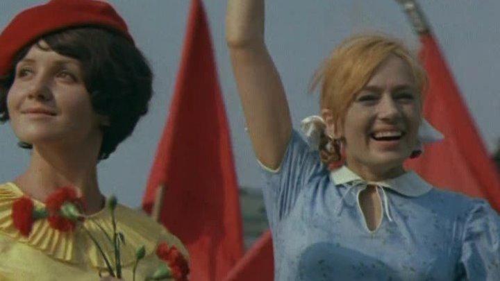 т/ф Великое противостояние (1974)