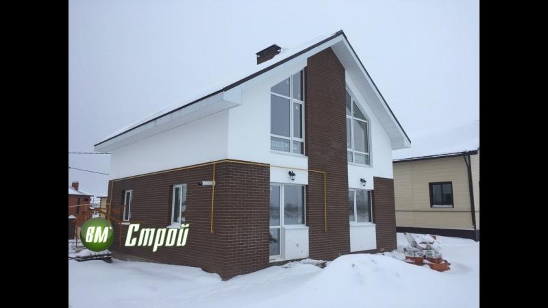 ВМ Строй, кирпичный дом площадью 132 кв.м.