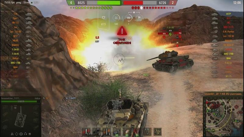 Игра World Of Tanks. Жёсткий нагиб противников на пт_сау хелкат