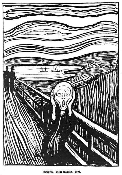 « одного шедевра». «Крик», Эдвард Мунк