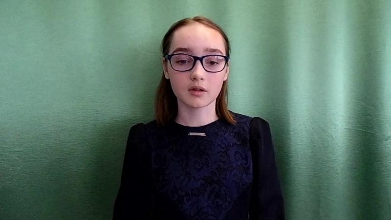 Щепетова Алиса Обидят оболгут не мщу