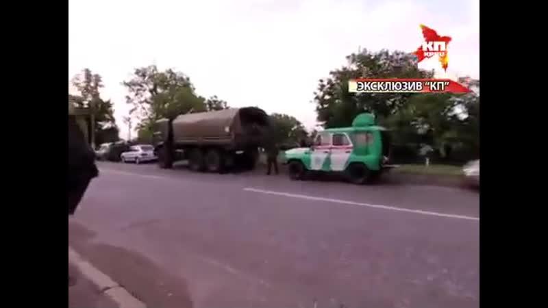 Укропо-пограничники бросили КПП Червонопартизанск. 4 июня 2014-го.