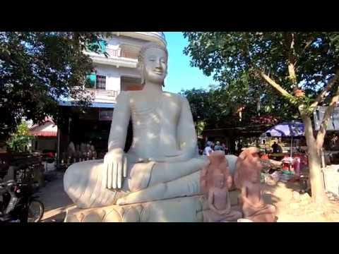 СиемРип - Пойпет Камбоджа