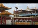 གདན་ས་ཆེན་པོ་དཔལ་ལྡན་འབྲས་སྤུངས། Monastery Universi