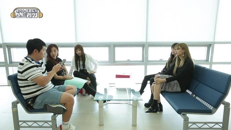 스트리밍 EP21_드디어 ★걸그룹★ 출연! 정PD가 핑순이들을 만난 이유는 Why did Hyung Don meet Apink