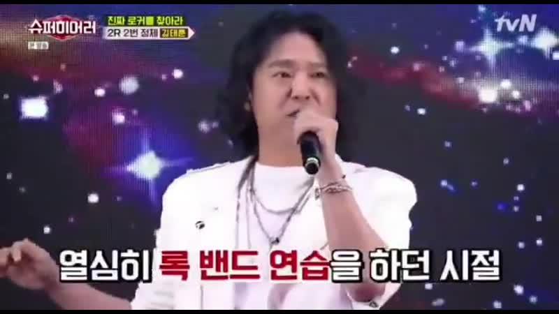 Ep 7 of tvN Super Hearer, Rocker Kim Taehoon Lee Hongkis teacher