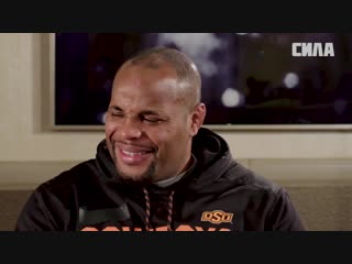 Ufc 230 daniel cormier i will beat derrick lewis up