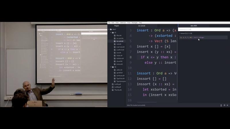 Мини курс Программирование Idris Лекция 3