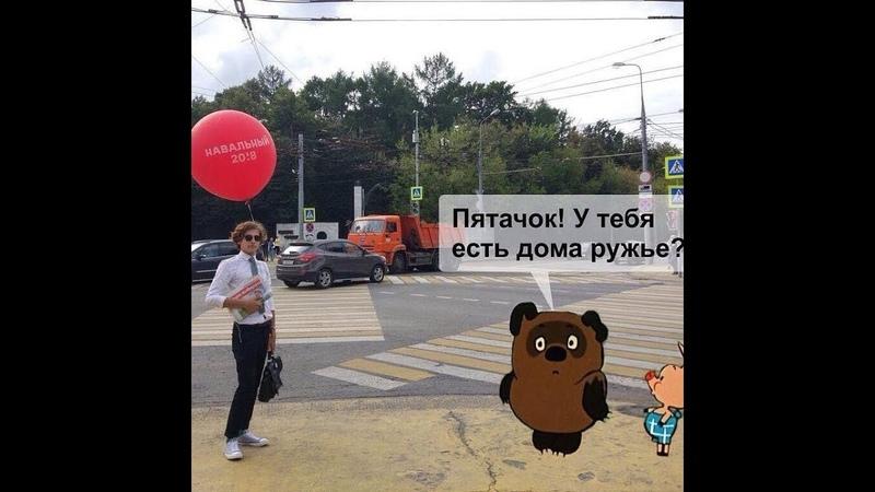 Шататели режиму ( наговорил на статью) Это не Русский!! это предатель ставящий США как идеал