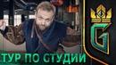 ГВИНТ Ведьмак Карточная игра Тур по студии с Павко Галье