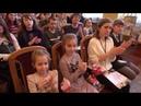 В Стаханове подвели итоги IV-го городского конкурса «Свет Христов просвещает всех!»