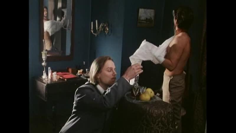 На ножах 1 серия (1998)