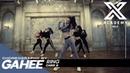 GAHEE X G CLASS CHOREOGRAPHY VIDEO Ring Cardi B