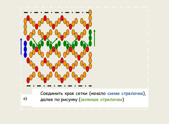 Оплетение бисером к Пасхе GG8XTYcQuq4
