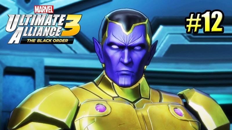 Marvel Ultimate Alliance 3 12 Сын Таноса и Нелюди Switch прохождение часть 12