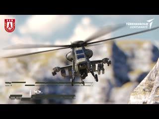 Проморолик перспективного турецкого ударного вертолёта