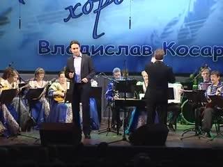 Автограф.Владислав Косарев