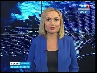 Под Ростовом на Дону погиб солдат срочник из Иркутской области