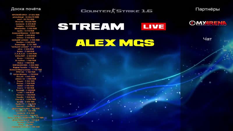 Counter-Strike 1.6 5×5 Подготовка к полуфиналу Лиги MGSL!