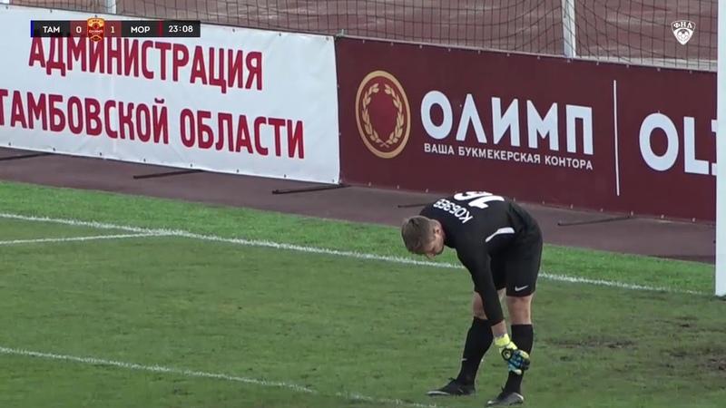 Гол Андрея Мурнина Мордовии