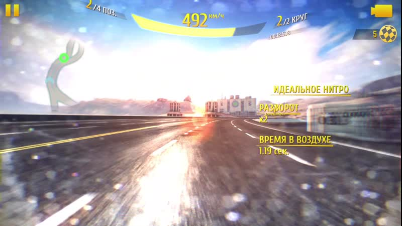 Asphalt 8_ На взлет Nevada W Motors Lukan Hypersport 25.03.2019 4_09_45