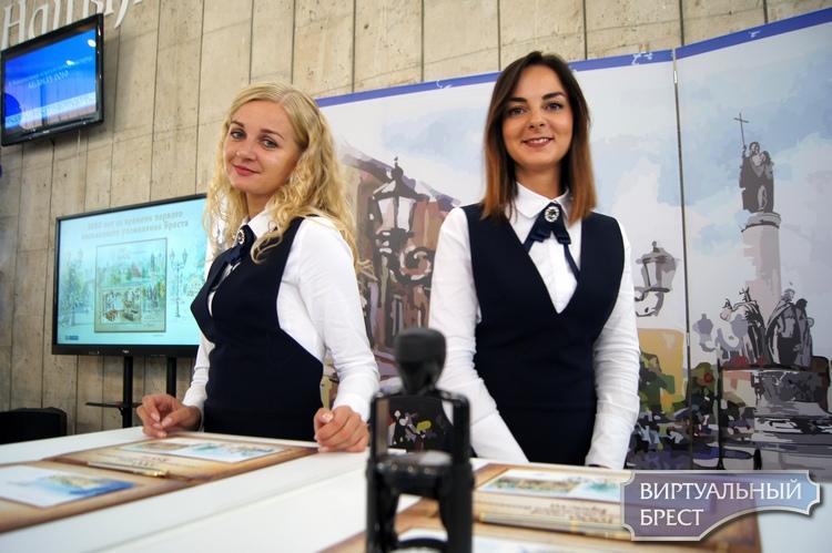"""X Национальная филателистическая выставка """"Белфила-2019"""" открылась в Бресте"""