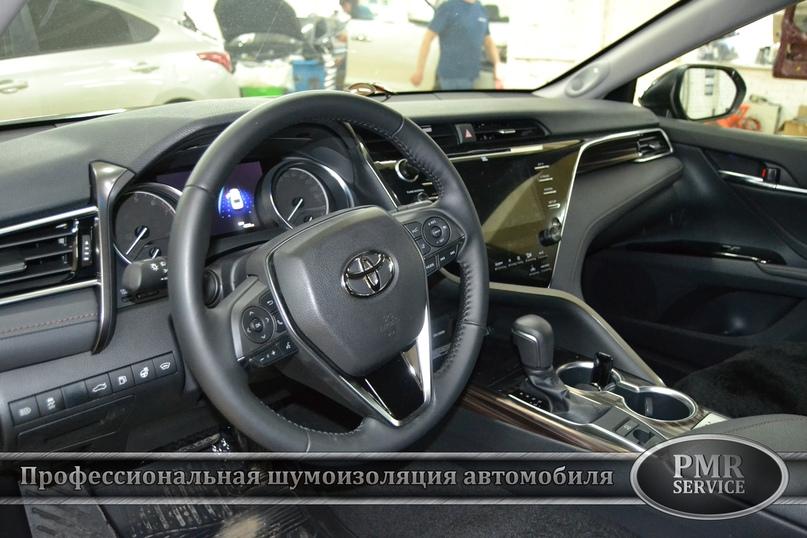 Комплексная шумоизоляция Toyota Camry, изображение №23