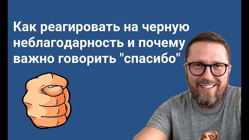 Что делать с Партией Шария и привет рос либералам от партии Порошенко Опубликовано 14 авг 2019 г