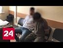 Море, отдых: в Сочи задержали участников ночной перестрелки в Краснодаре - Россия 24