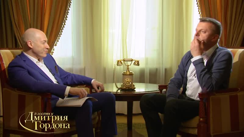 Леонид Парфенов. В гостях у Дмитрия Гордона. 12 (2017) Часть 1