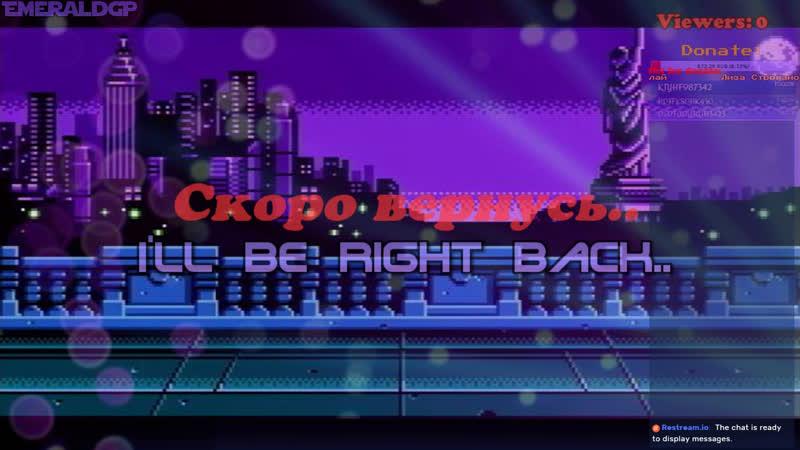 EmeraldGP Ретро игры и чутка Мейнстрима смотреть онлайн без регистрации