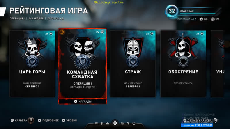 играем в gears 5 .... только кровища! (присутствует мат)18