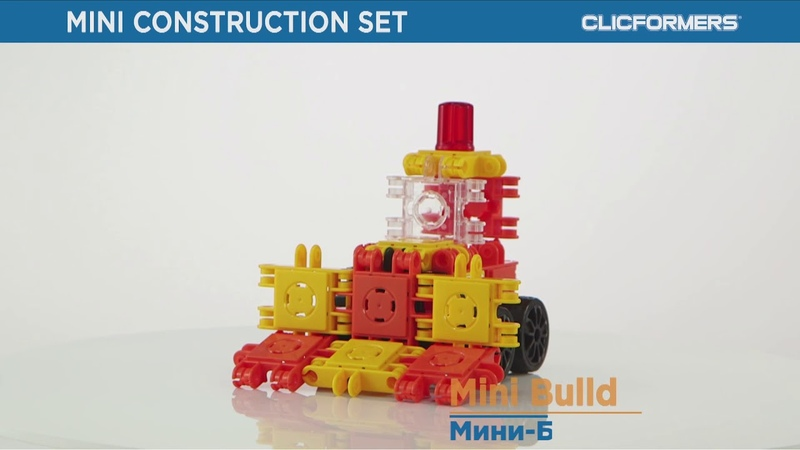 Конструктор CLICFORMERS mini Construction set 30 pcs