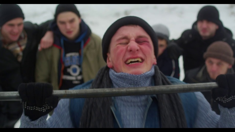 А.У.Е - дипломный фильм