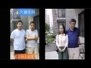 【前央视主持人】赵忠祥日前再次陷入陪拍卖字画丑闻 串红网络