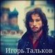 Радио России - С доставкой на дом Эфир от 15.06.2014 года