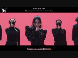 [karaoke] chung ha – gotta go (рус. саб)