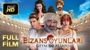 Bizans Oyunları Tek Parça Film Yerli Komedi Avşar Film