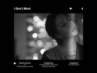 BoA 보아 The 2nd Mini Album [Starry Night] Highlight Clip - I Dont Mind - -. 6PM