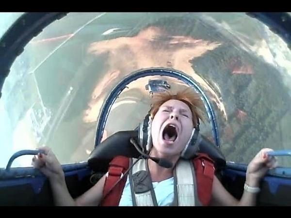 Як 54 высший пилотаж девушка крикушка