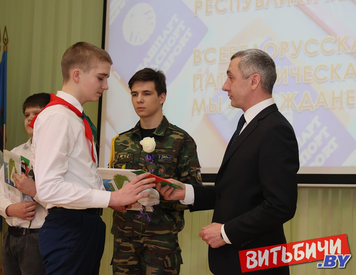 В средней школе № 46 имени И. Х. Баграмяна паспорта вручили одиннадцати ребятам накануне Дня Конституции
